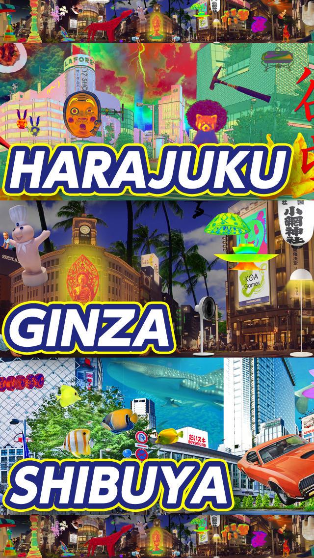 探ゲー!TOKYO2のスクリーンショット_5