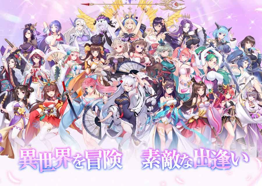 アイランドガールズ~戦姫と花嫁のファンタジーRPG~のスクリーンショット_1