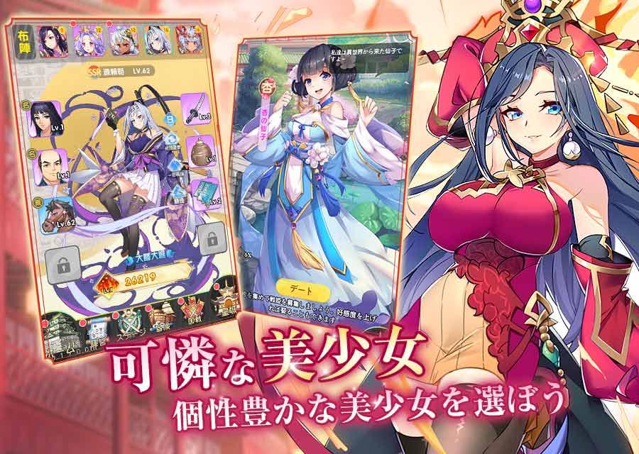 アイランドガールズ~戦姫と花嫁のファンタジーRPG~のスクリーンショット_2