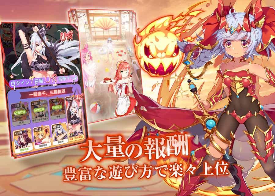 アイランドガールズ~戦姫と花嫁のファンタジーRPG~のスクリーンショット_5