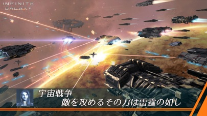 Infinite Galaxyのスクリーンショット_1