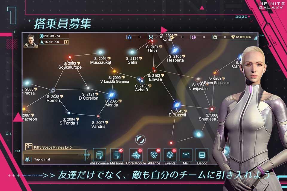 Infinite Galaxyのスクリーンショット_2