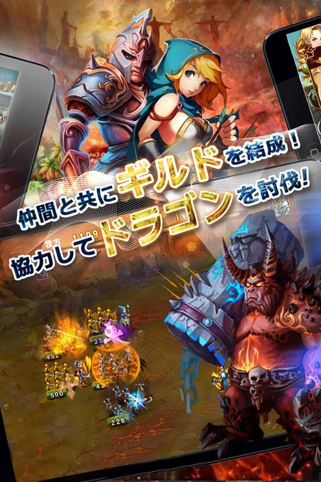 ドラゴンアンドハンターのスクリーンショット_3