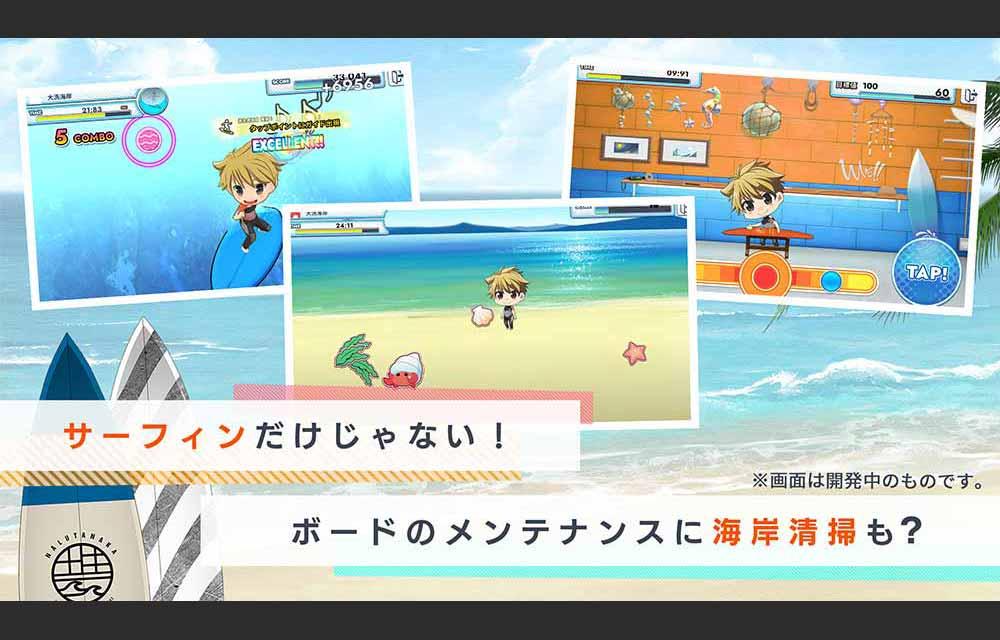 WAVE!!~波乗りボーイズ~のスクリーンショット_2