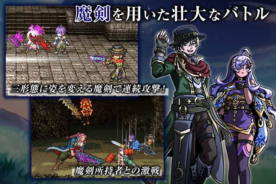 RPG エルピシアの魔剣少女のスクリーンショット_4