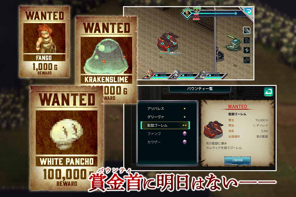 RPG アームド&ゴーレムのスクリーンショット_3