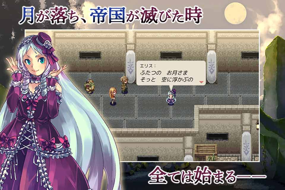 RPG アームド&ゴーレムのスクリーンショット_5