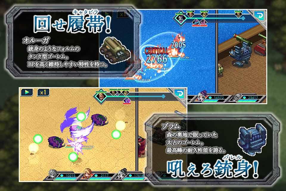 RPG アームド&ゴーレムのスクリーンショット_2