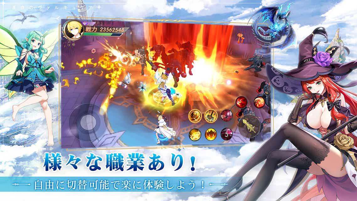 蒼空ファンタジーのスクリーンショット_5