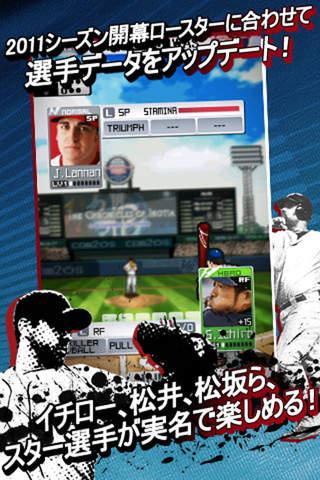 9 イニングス:プロベースボール2011のスクリーンショット_1
