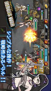 バトルダンジョンHEROES WARのスクリーンショット_2