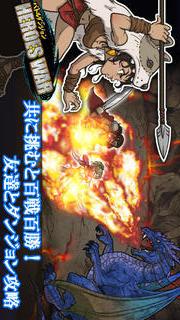 バトルダンジョンHEROES WARのスクリーンショット_3