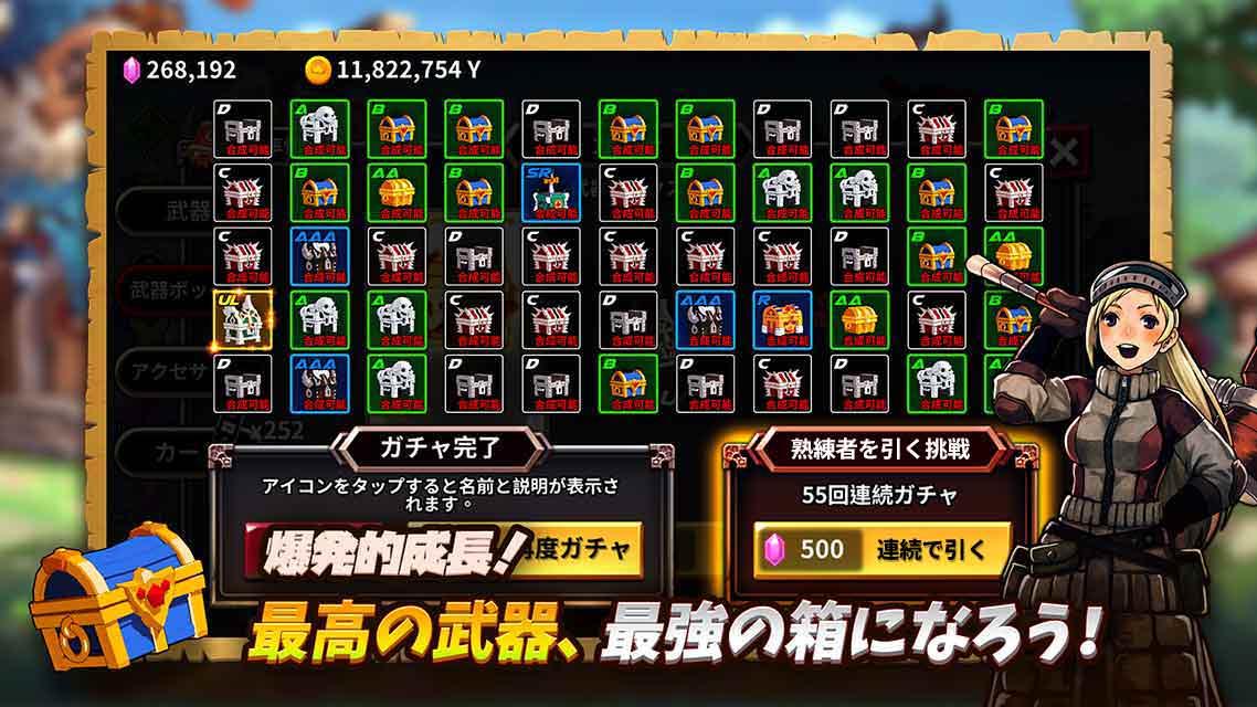 箱にされた勇者 - 放置系RPGのスクリーンショット_2