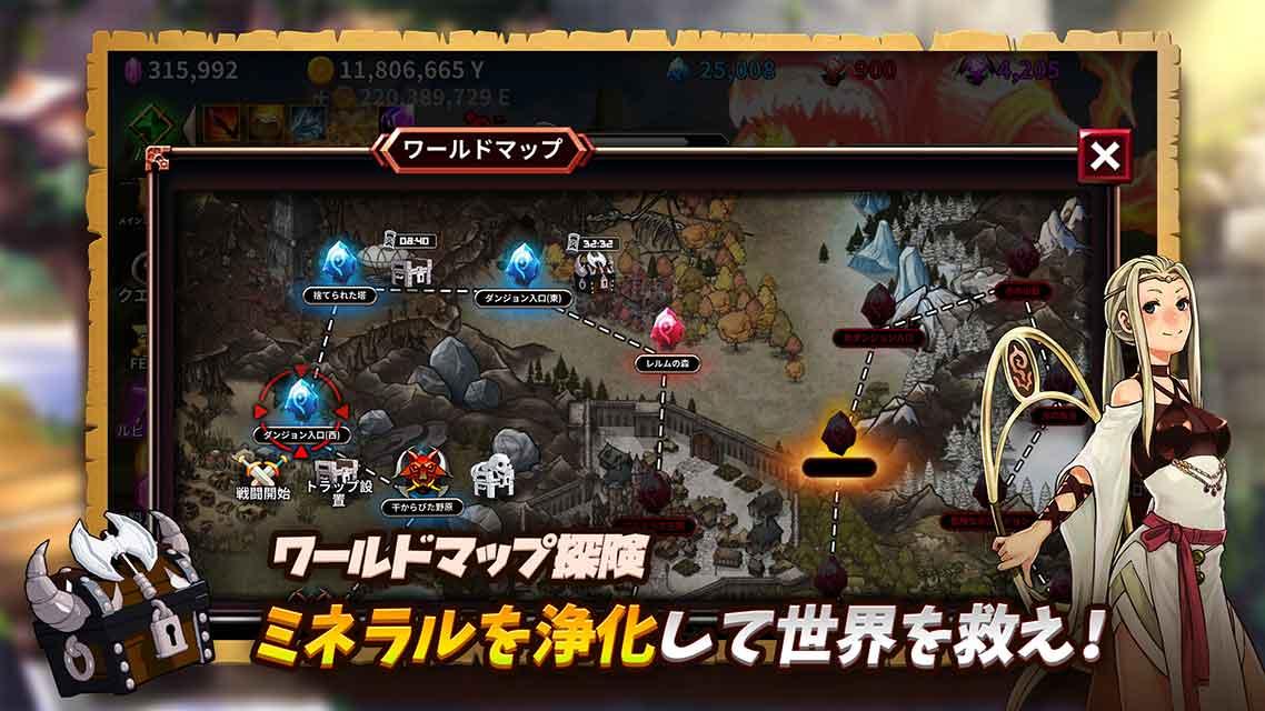 箱にされた勇者 - 放置系RPGのスクリーンショット_3