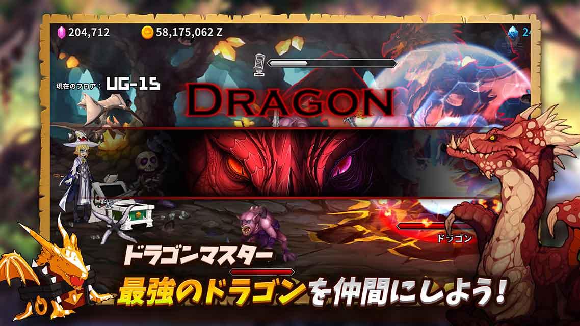 箱にされた勇者 - 放置系RPGのスクリーンショット_5