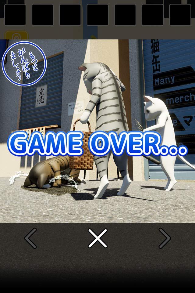 脱出ゲーム 猫様とアウトローズのスクリーンショット_4