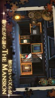The Mansion: 動く部屋のミステリーのスクリーンショット_1