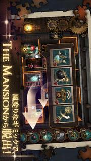 The Mansion: 動く部屋のミステリーのスクリーンショット_4