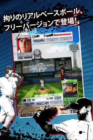 9 イニングス:プロベースボール2011 Liteのスクリーンショット_2