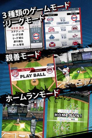 9 イニングス:プロベースボール2011 Liteのスクリーンショット_3