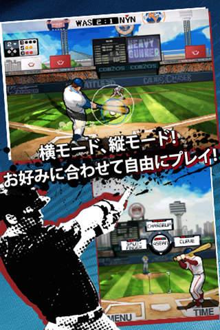9 イニングス:プロベースボール2011 Liteのスクリーンショット_4