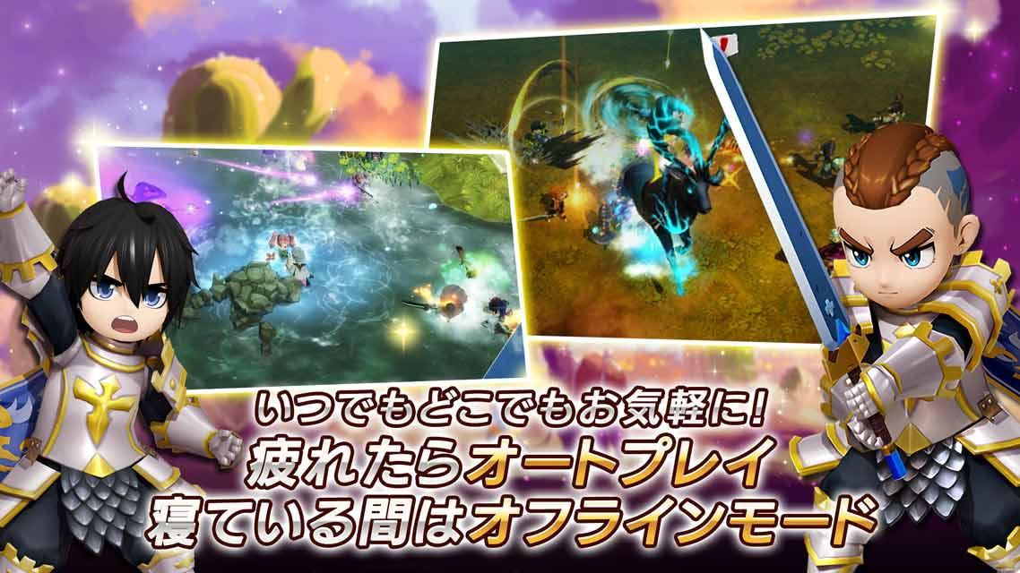 月光彫刻師【気のまま冒険MMORPG】のスクリーンショット_5