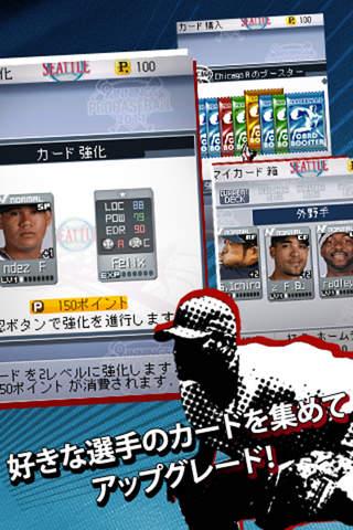 9 イニングス:プロベースボール2011 Liteのスクリーンショット_5