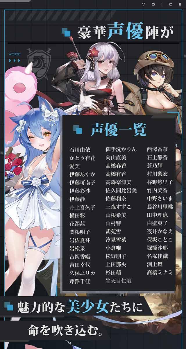 カウンター・アームズ -終焉武装少女-のスクリーンショット_3