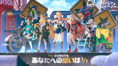 フィギュアストーリーのスクリーンショット_2
