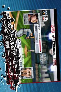 9 イニングス:プロベースボール2011 Freeのスクリーンショット_1