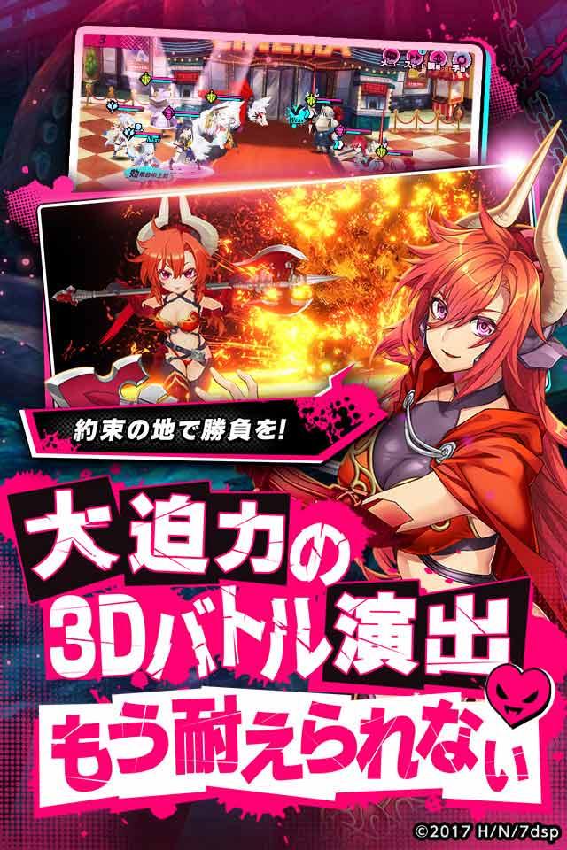 sin 七つの大罪 X-TASYのスクリーンショット_5