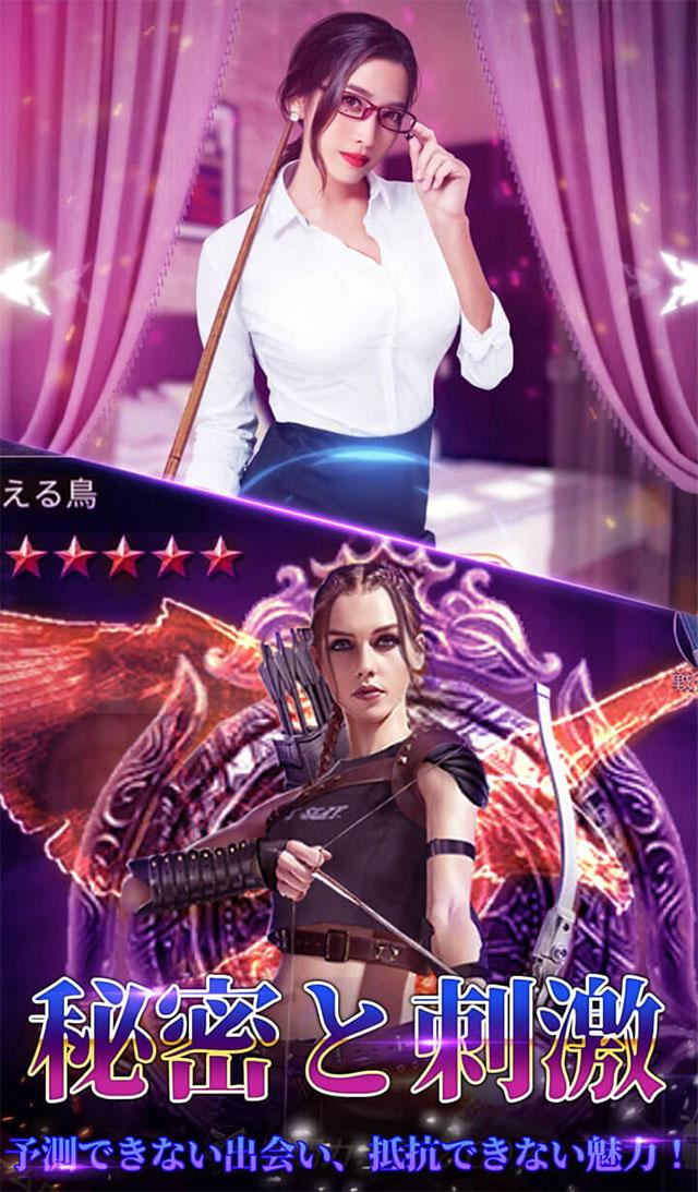 西京24区-百花爭艶の役場のスクリーンショット_4
