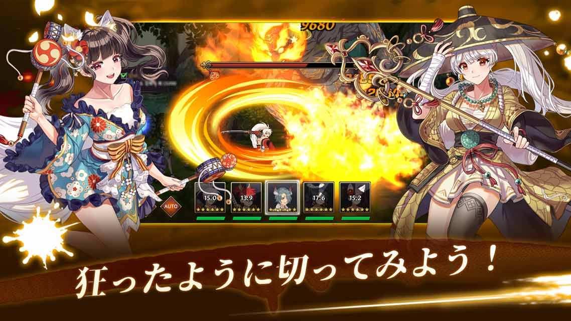 サムライブレイド:妖怪血戦のスクリーンショット_2
