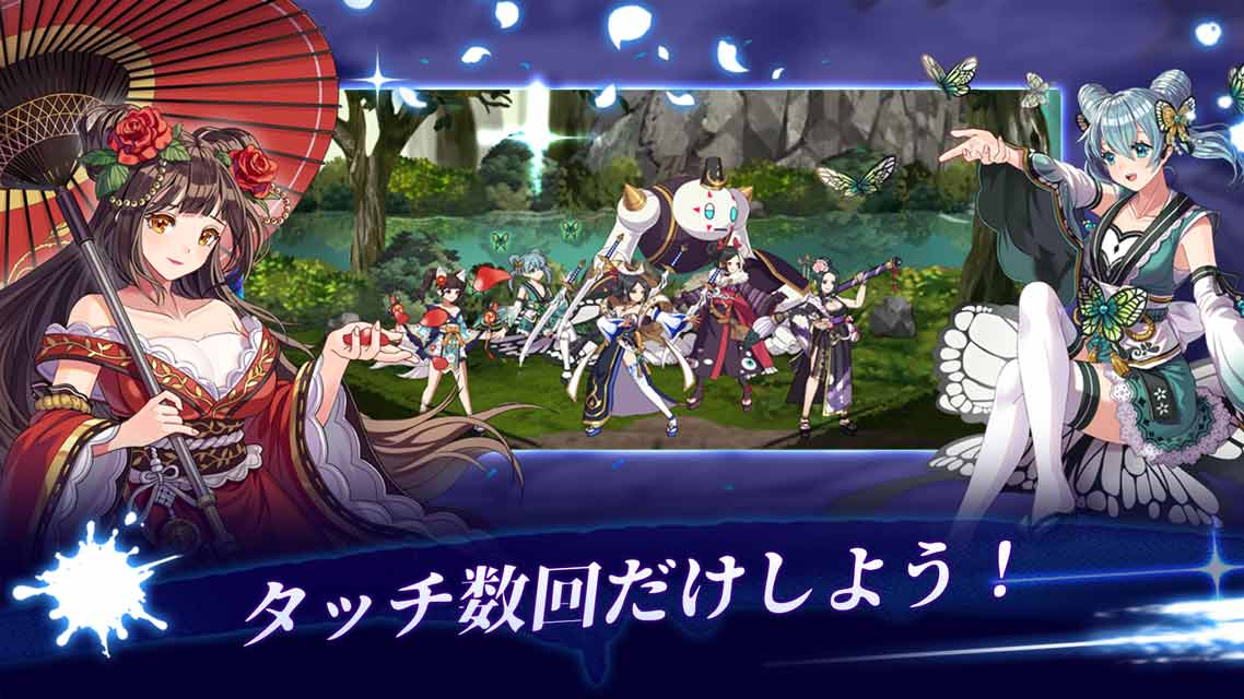 サムライブレイド:妖怪血戦のスクリーンショット_4