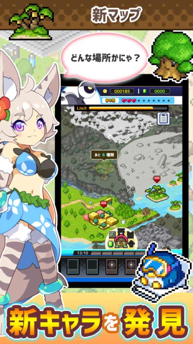 カジュアル育成ゲーム「スキマブリーダー」のスクリーンショット_3