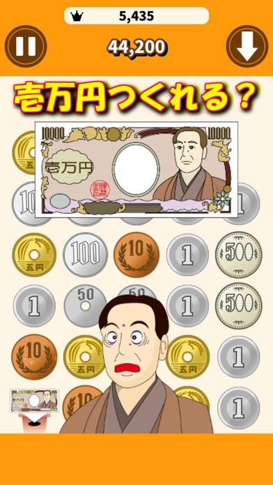 パズ銭easyのスクリーンショット_2