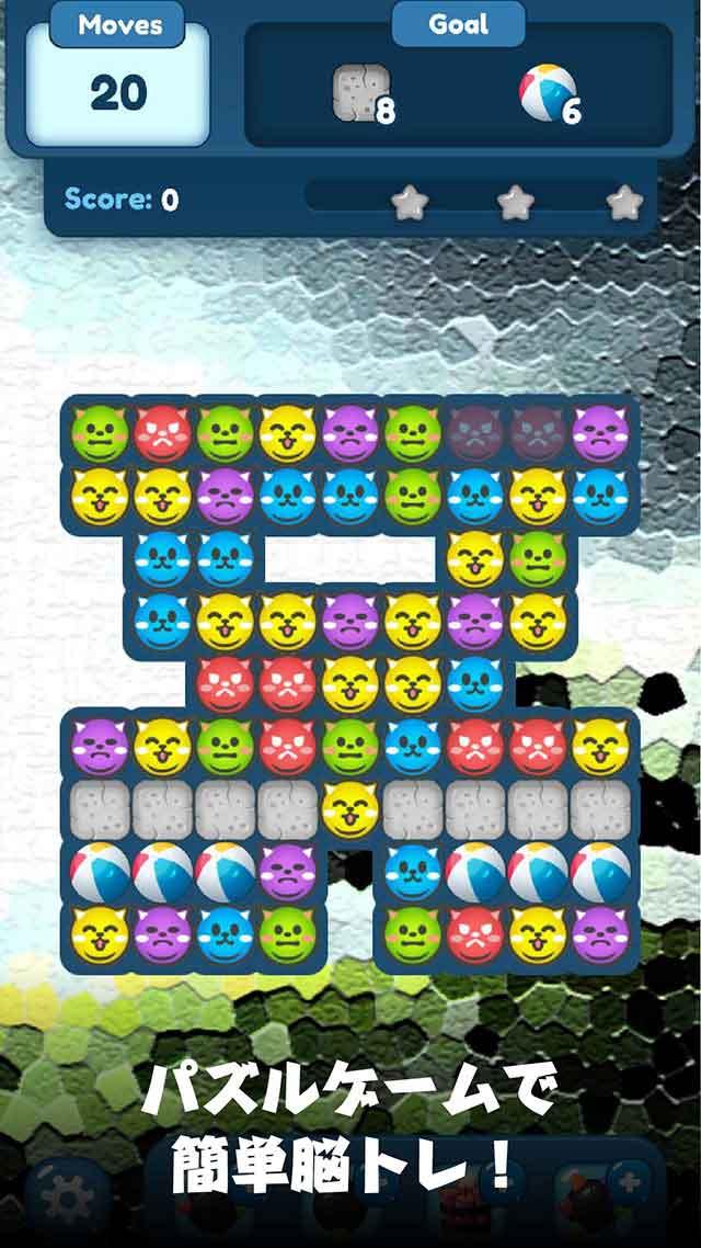 猫玉パズルのスクリーンショット_1