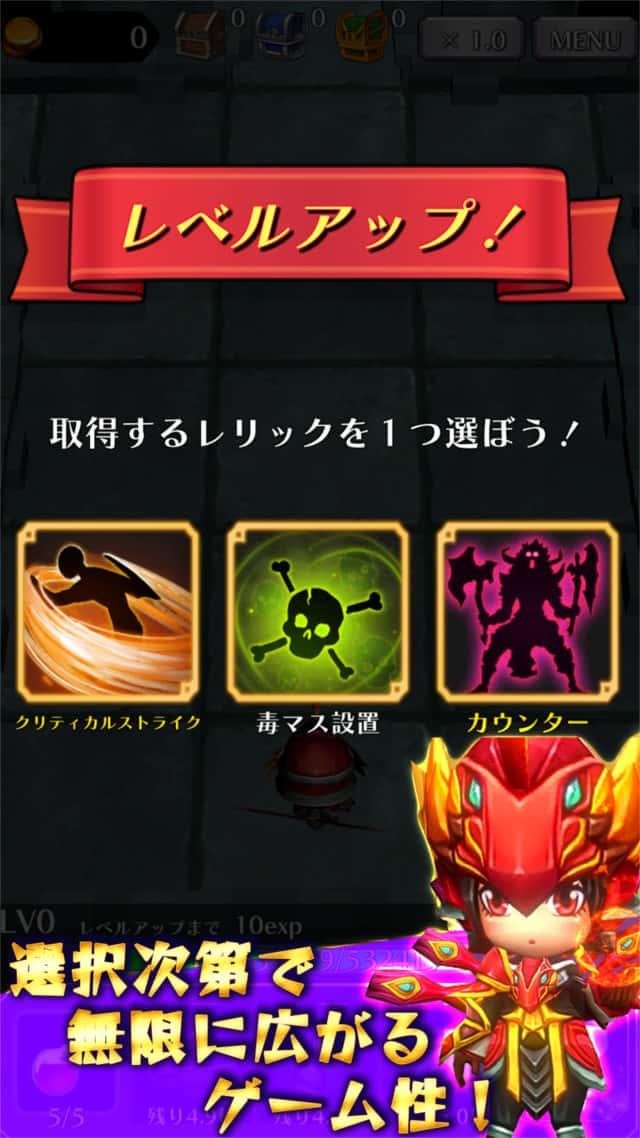 DungeonDefenderのスクリーンショット_3