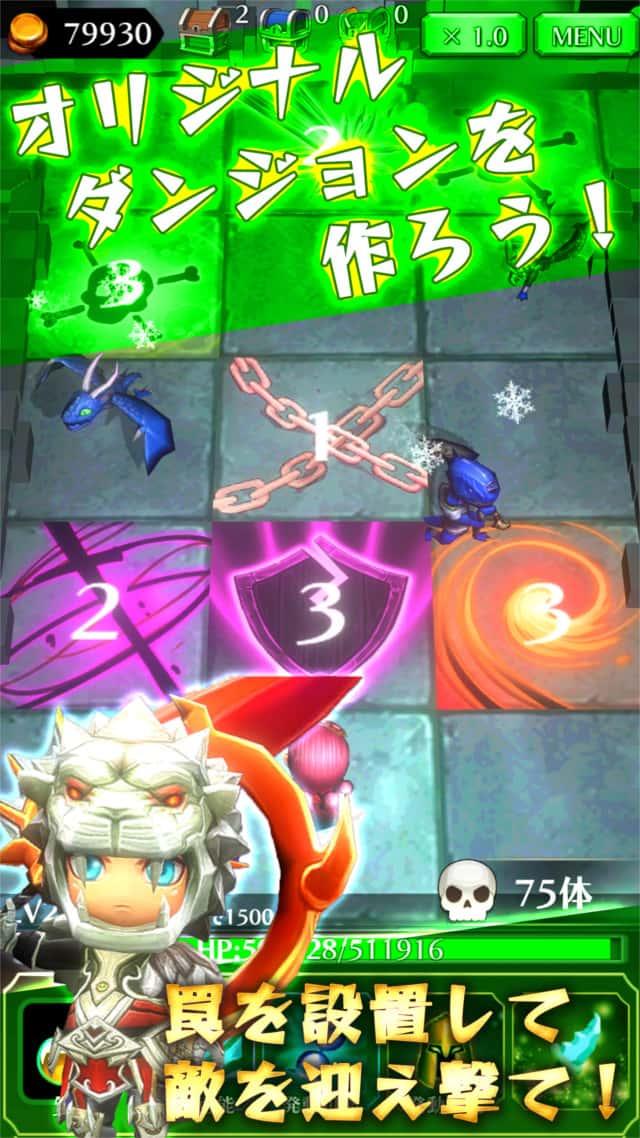 DungeonDefenderのスクリーンショット_2