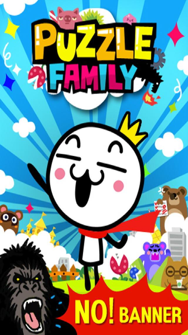 ドタバタファミリー(Puzzle Family)のスクリーンショット_3