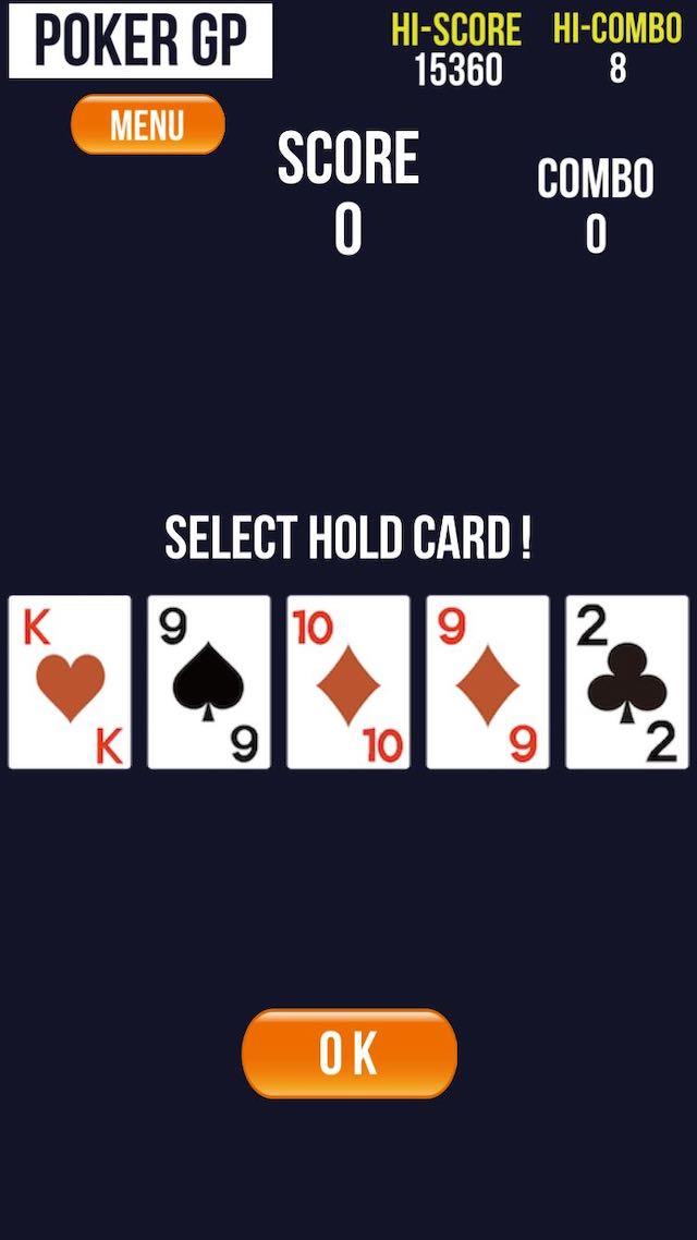 ポーカーGP -Double Up Fever- Pokerのスクリーンショット_1