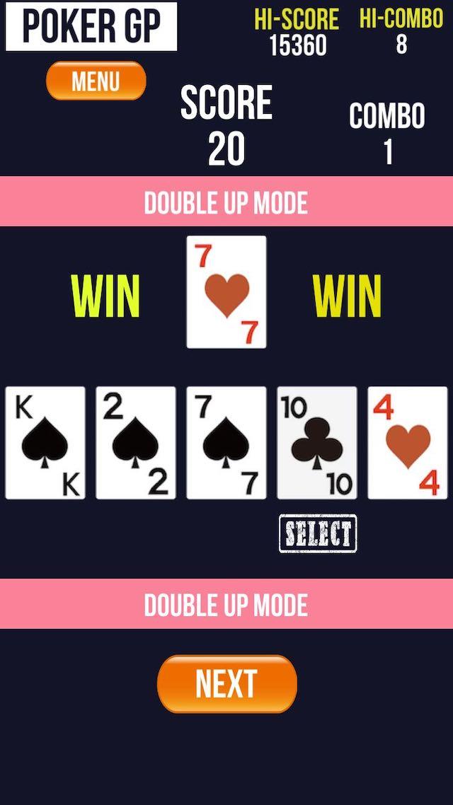 ポーカーGP -Double Up Fever- Pokerのスクリーンショット_4