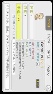 今日から忍者のスクリーンショット_5