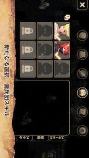イノティア戦記4 PLUSのスクリーンショット_3