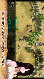 イノティア戦記4 PLUSのスクリーンショット_4