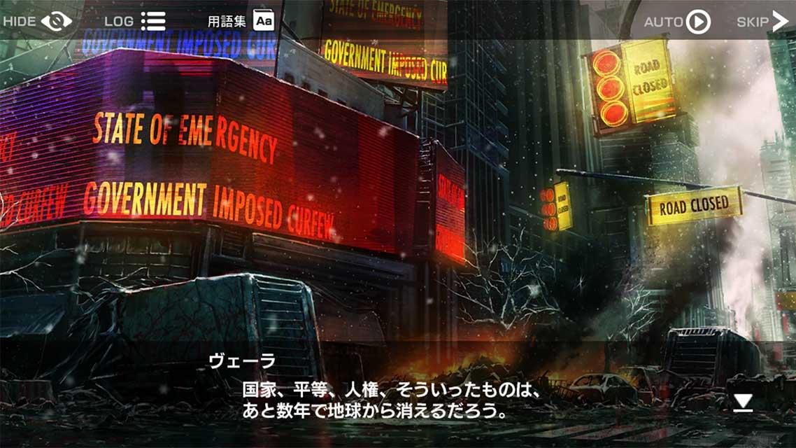 Deep Insanity ASYLUM(ディープインサニティ アサイラム)のスクリーンショット_3