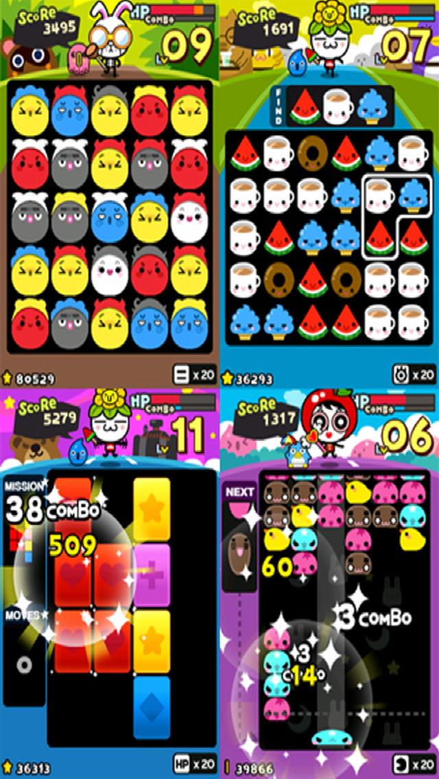 ドタバタファミリーPLUS(Puzzle Family PLUS)のスクリーンショット_2