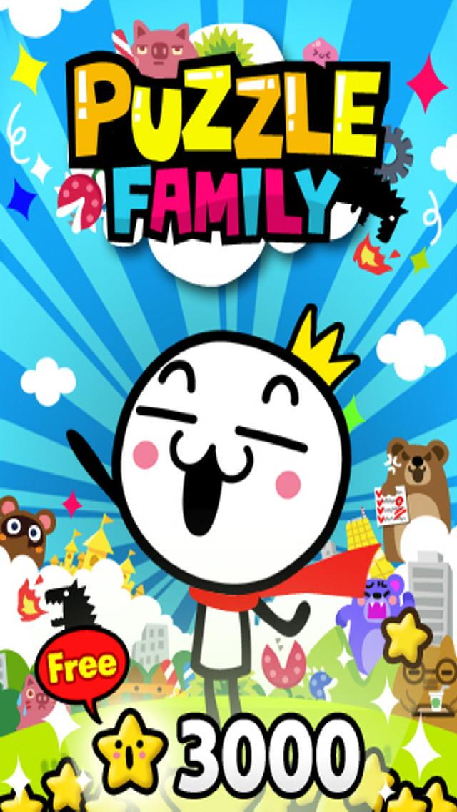 ドタバタファミリーPLUS(Puzzle Family PLUS)のスクリーンショット_3