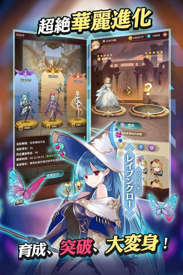 ラファームの少女~戦乙女コレクションRPGのスクリーンショット_5