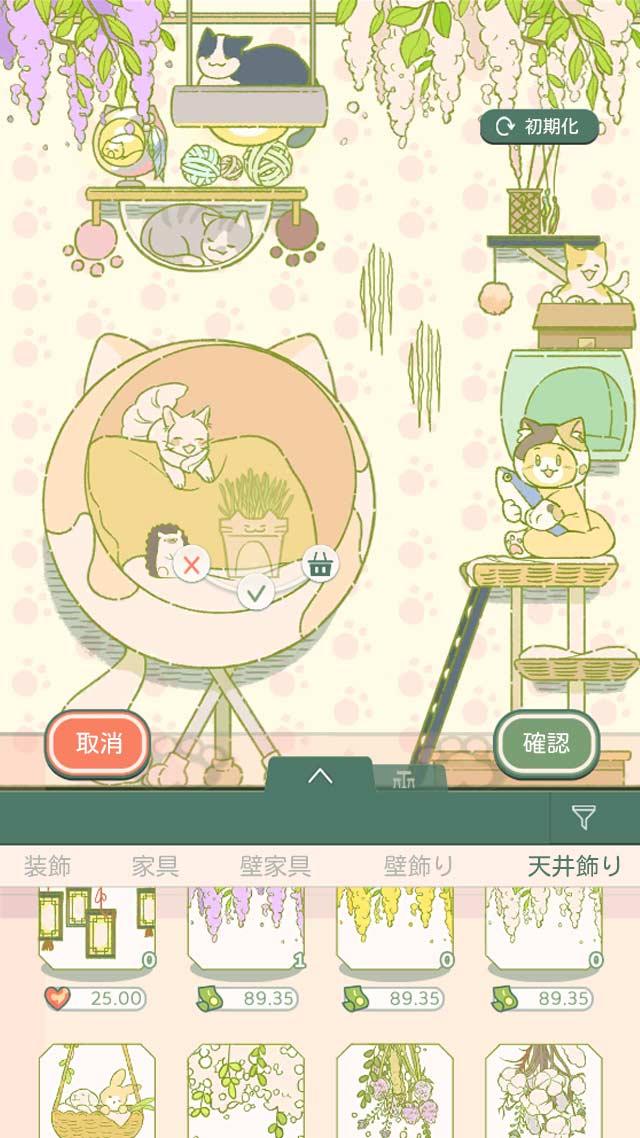 ようこそ!ぬいぐるみカフェのスクリーンショット_4